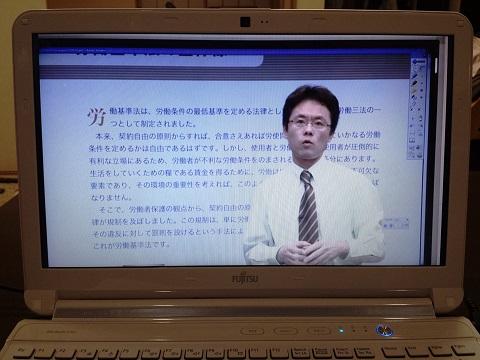 サンプル講義DVD