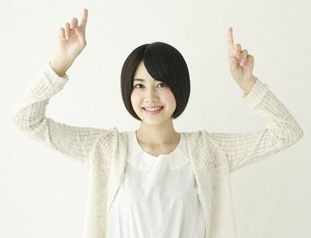 日本人女性その1