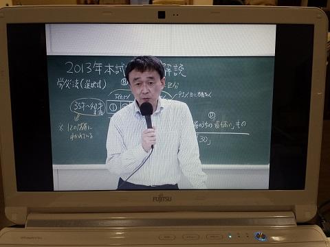 L・A(エル・エー)のサンプル講義DVD