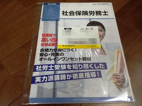 20140515_160012