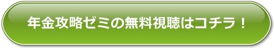 大原の公式サイト