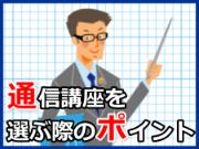 point-01